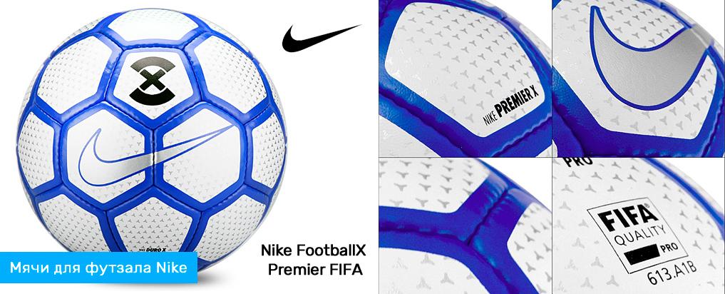 ff674a1f Футбольная экипировка – купить в интернет-магазине 11vs11.com.ua ...
