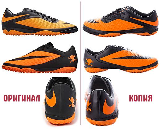 34e15b3a Как отличить оригинальную футбольную обувь от подделки
