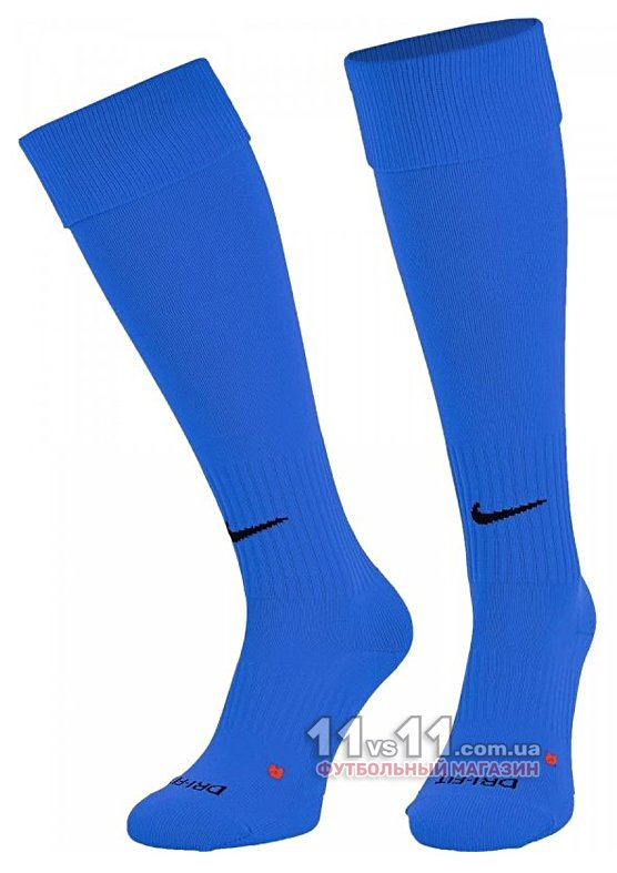 Гетры Nike U NK CLASSIC II CUSH OTC-TEAM 464 - купить в интернет ... 494b9336b80