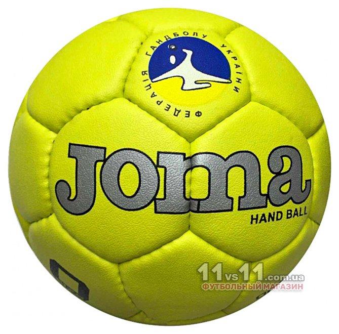 Мяч для гандбола Joma HANDBALL UKRAINE ULTRA OPTIMA-1 - купить в ... 49e66545540cb