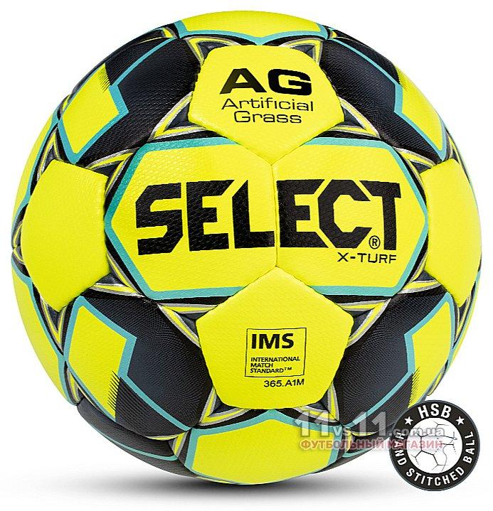 47077efa Мяч футбольный Select X-TURF - купить в интернет-магазине 11vs11
