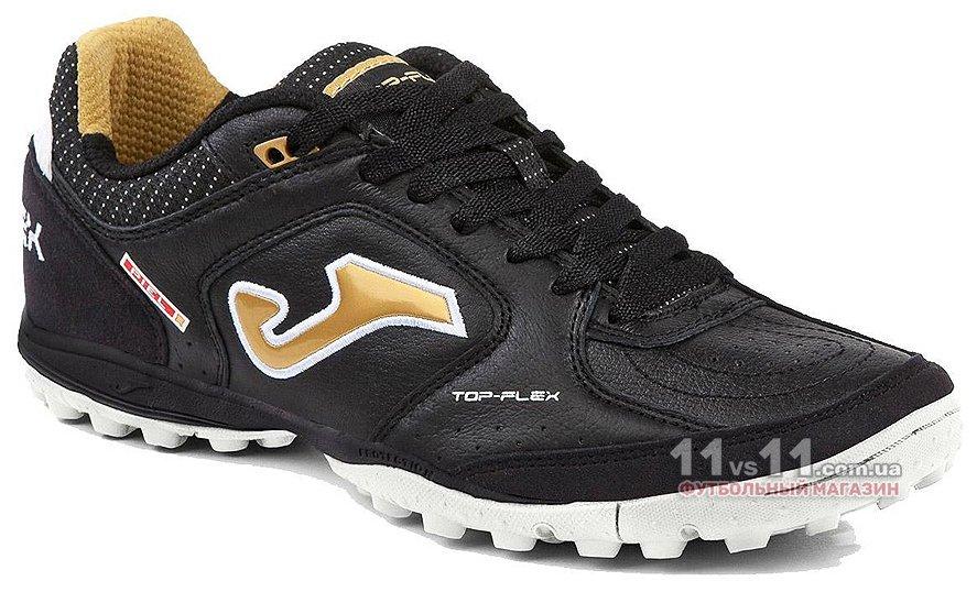 4f570d794 Обувь для футбола Joma TOP FLEX W 801 PT - купить в интернет ...