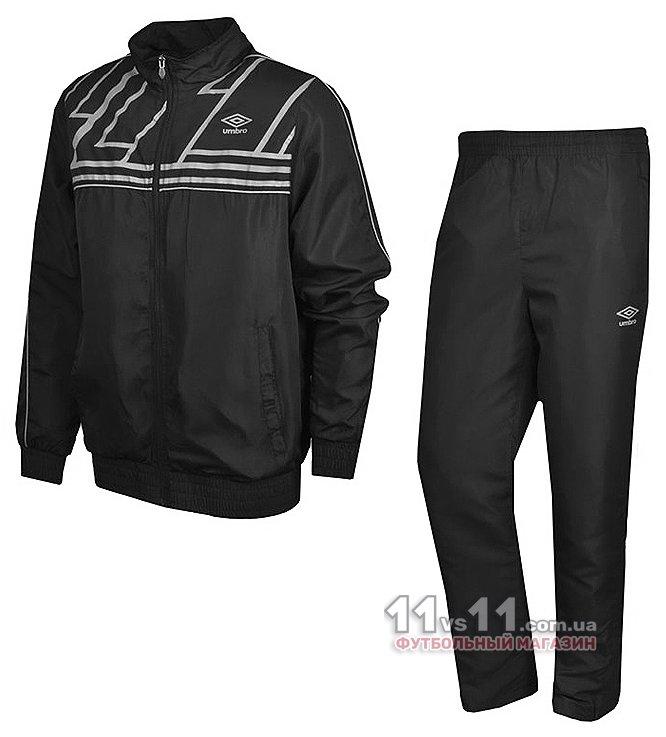 173dec9b Спортивный костюм Umbro WOVEN SPORT SUIT - купить в интернет ...