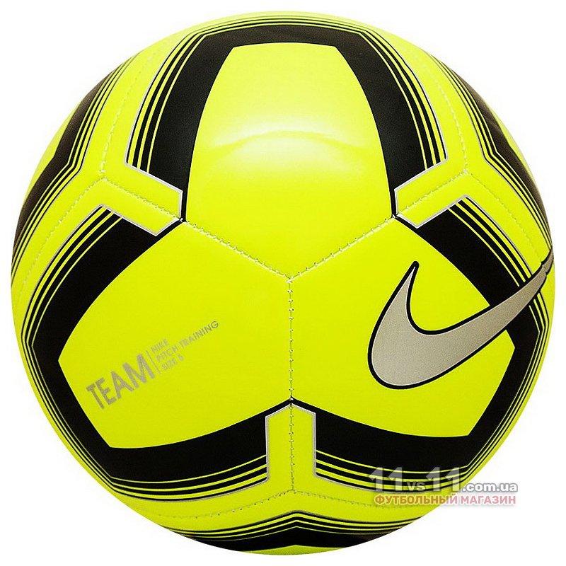 Футбольный мяч Nike PITCH TRAINING 703 - купить в интернет-магазине ... 8bf045890116e