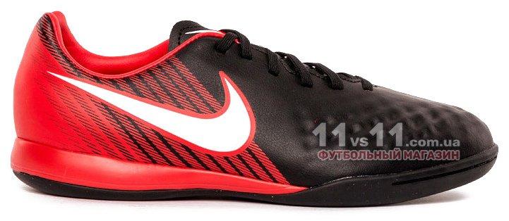 cce2f699 Футзалки детские Nike MAGISTAX ONDA II IC JR 061 - купить в интернет ...