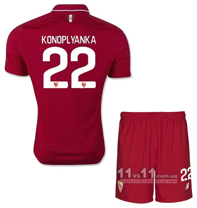 Футбольная форма Севильи - Коноплянка 22 2015-2016 - купить в ... 7b44821c724