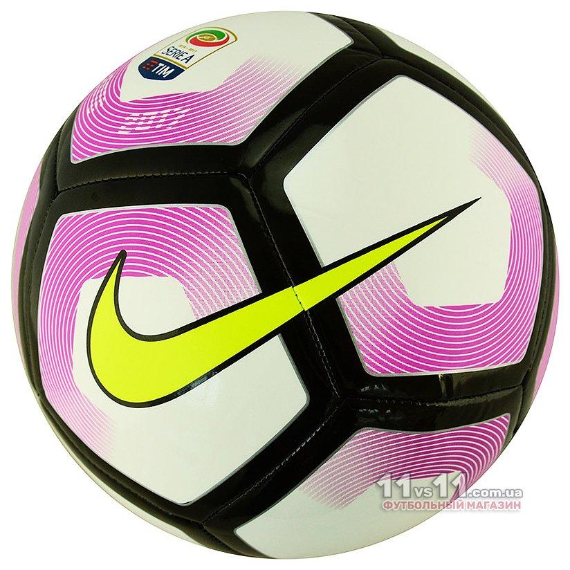 renomowana strona tanie jak barszcz ekskluzywne oferty Футбольный мяч Nike PITCH SERIE A