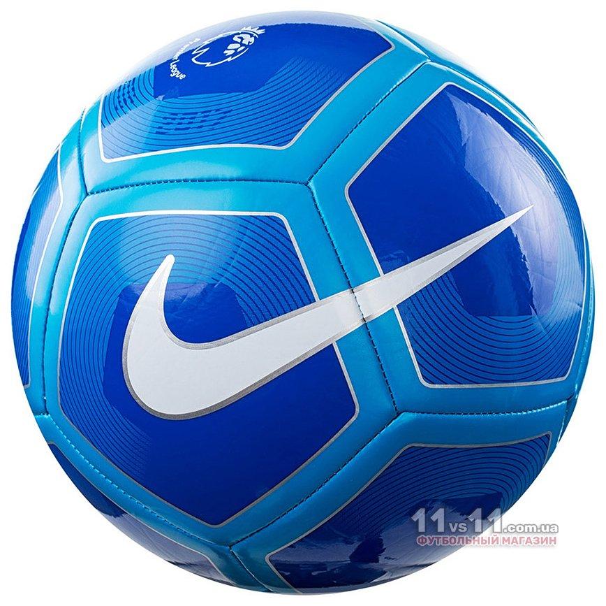 Футбольный мяч Nike PITCH PREMIER LEAGUE - купить в интернет ... edd1fabdcccb1