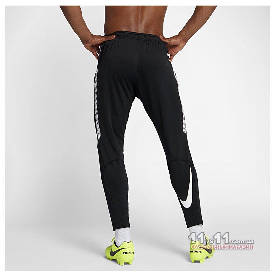 746187a5 Мужские штаны Nike M NK DRY SQD PANT KP - купить в интернет-магазине ...