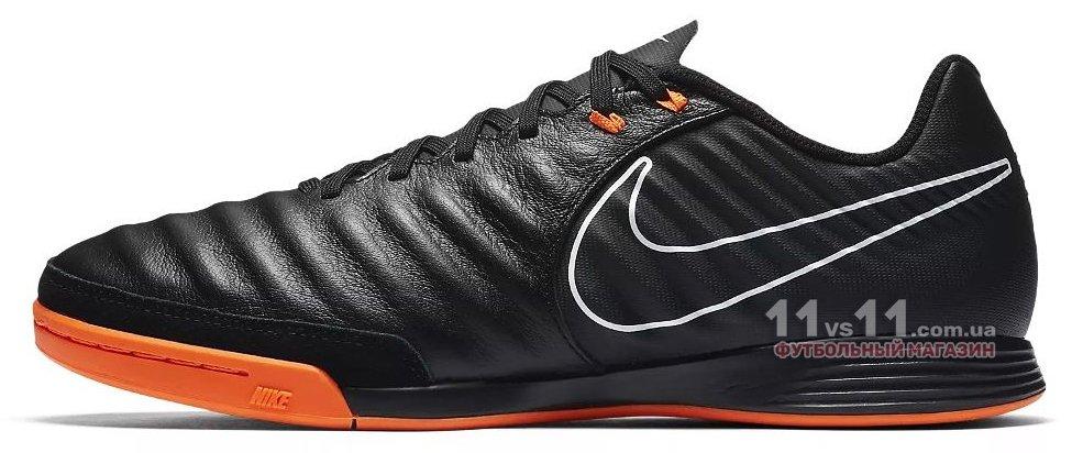 Футзалки Nike TIEMPOX LEGENDX 7 ACADEMY IC - купить в интернет ... fd7ca1a60919e