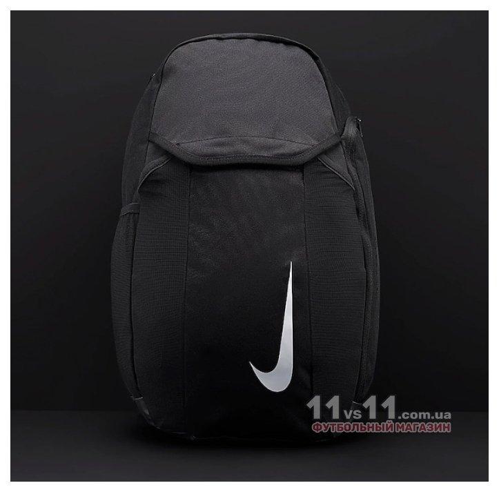 040b80338c8f Рюкзак Nike ACADEMY TEAM BACKPACK 010 - купить в интернет-магазине ...