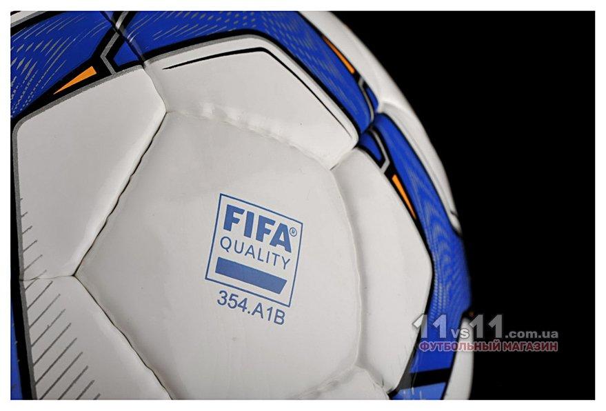 8327c871c39e Футбольный мяч Joma ICEBERG II T5 FIFA - купить в интернет-магазине ...