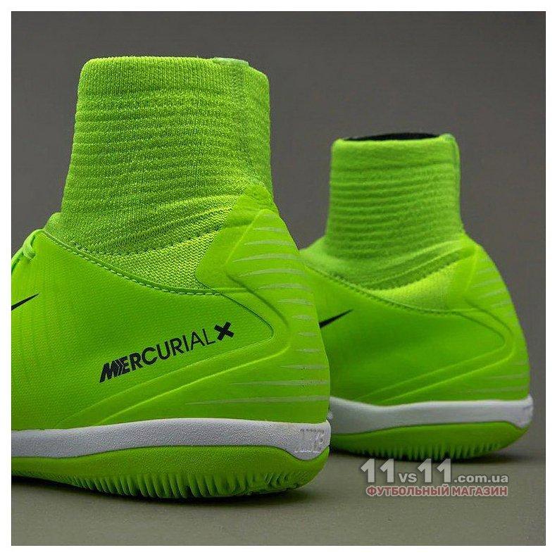 cb0d4005 Детские футзалки Nike MERCURIALX PROXIMO II IC JR 305 - купить в ...