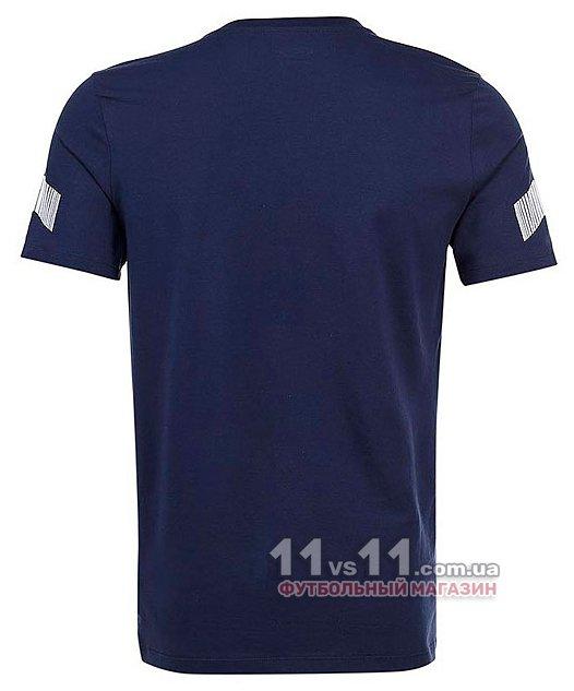 Спортивная футболка Umbro TRAINING TEE - купить в интернет-магазине ... 165ab1d2076